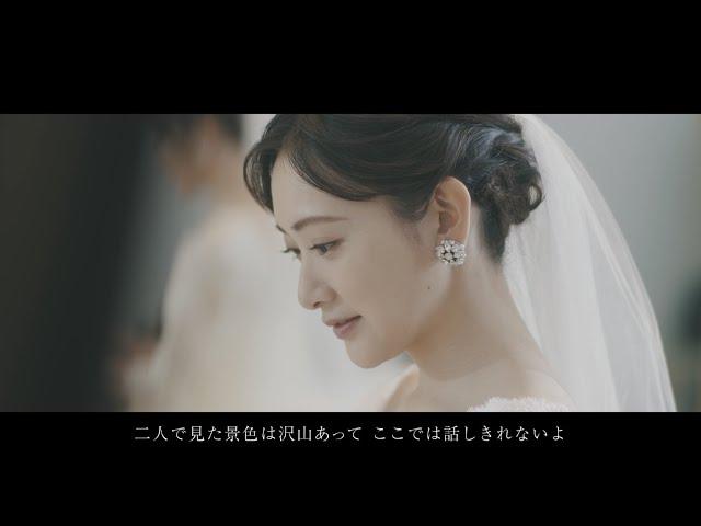 Novelbright - 愛結び [Official Music Video]