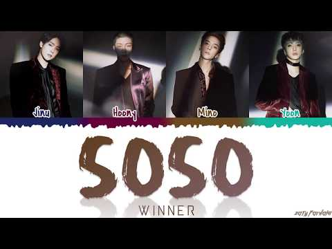 WINNER - 'SOSO' Lyrics [Color Coded_Han_Rom_Eng]
