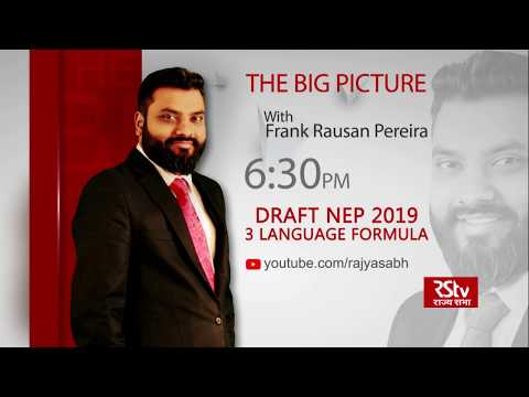 Teaser - The Big Picture: Draft NEP 2019 - 3 Language Formula | 6:30 pm