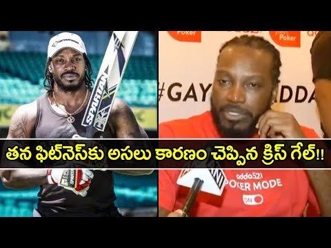 Chris Gayle Chooses Yoga Over Gym, Hopes To Carry Form Into Final World Cup || Oneindia Telugu