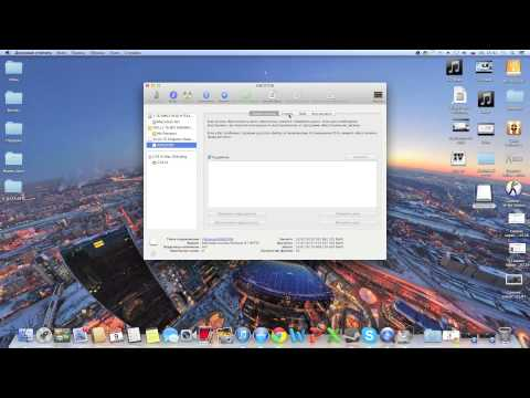 Как форматировать флешку на mac os