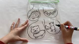 [학교가자유아] 그리기놀이 | 손전등 놀이