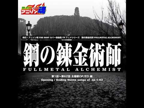 Mika Ogawa - Again (ep.1-13 OP)