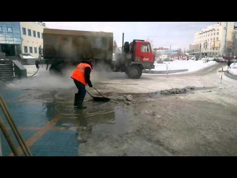 Газпром Трансгаз Югорск растопка льда к приезду Миллера
