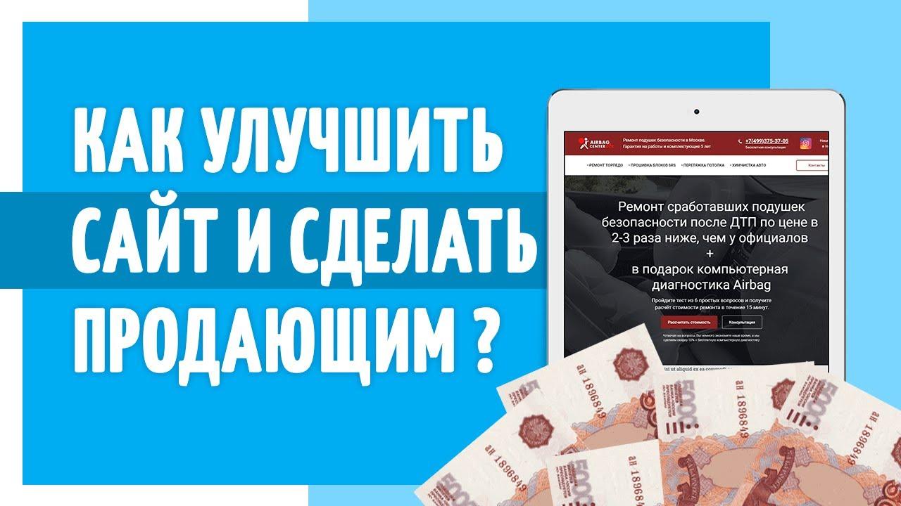 Хороший сайт сделать вывод в топ yandex Железнодорожная улица (город Зеленоград)