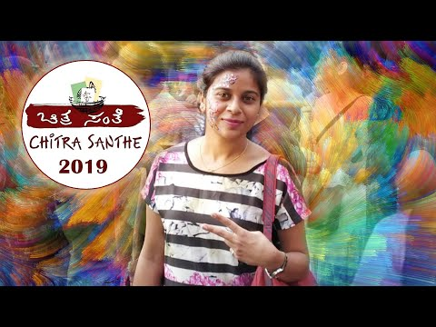 ChitraSanthe - 2019 @Karnataka Chitrakala Parishath, Bengaluru | KCP| India's Biggest Art Fair