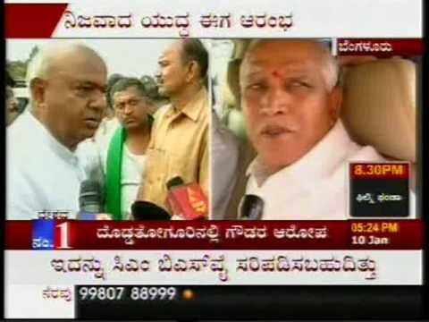 Deve Gowda abuse CM BSYeddy tv9.wmv