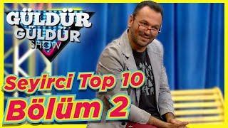 Güldür Güldür Show Seyirci Top 10 - Bölüm 2