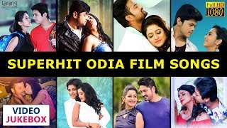 Superhit Odia Film Songs Jukebox TCP Live Stream