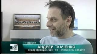 Владимир Жириновский вводит нормы половой жизни  По мнению лидера фракции ЛДПР сексом нужно занимать