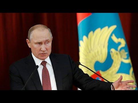 Путин выступил перед...