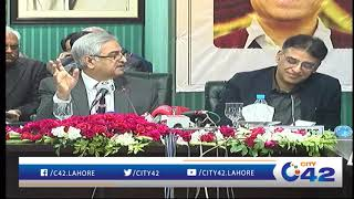 Finance Minister Asad Umar at LCCI | 28 Jan 2019