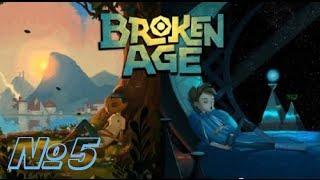 Играем в Broken Age #5 [ 3 золотых яйца]
