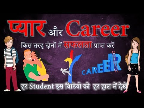 Career vs Love_How to get Success_with love A must watch motivational video for students and lovers