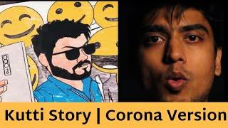 Kutti Story Corona Version | VishnuRam Ft.Srinath Nivetha | Master Thalapathy Vijay Anirudh Malavika