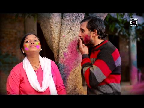 होली में चुम्मा पप्पी किस दी - Holi Mein