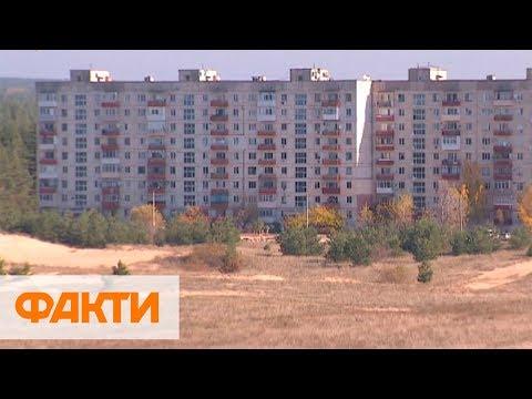 Вложили деньги в никуда: почему жители Рубежного не могут заселиться в новые квартиры