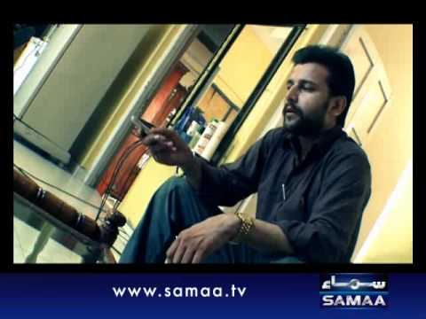 Interrogation August, 13, 2011 SAMAA TV 1/4