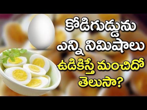 Must Know How Long Should You Boil An Egg
