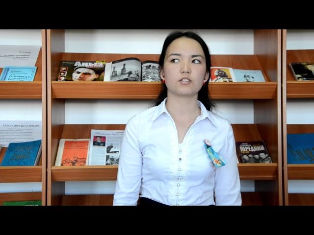 Изображение предпросмотра прочтения – МолдирАбдиева читает произведение «Судьба человека» М.А.Шолохова