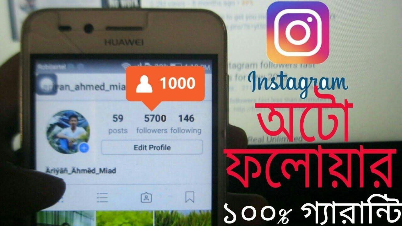 Auto Follow App Instagram - Instafollowers2019 cf