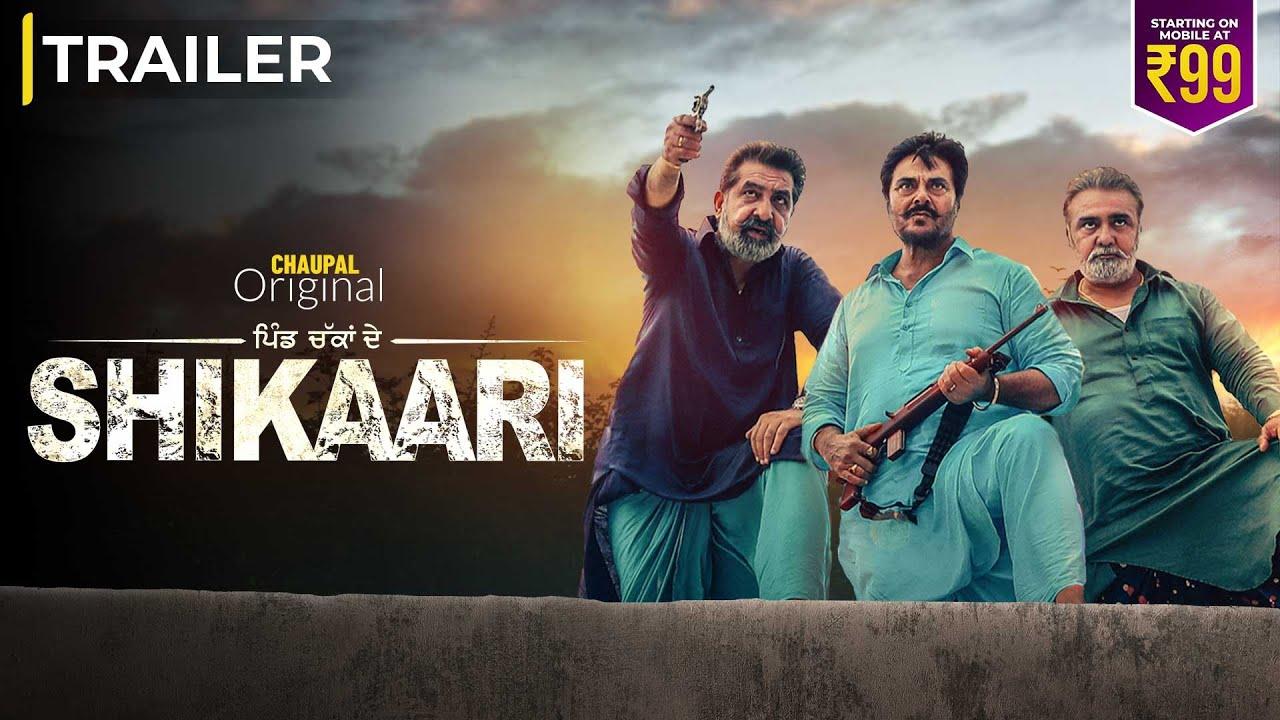 SHIKAARI (Trailer) Web Series || Chaupal Original | Out on 15th October