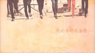 [中字] SHINHWA 神話 - 웃다가... (笑著笑著...)