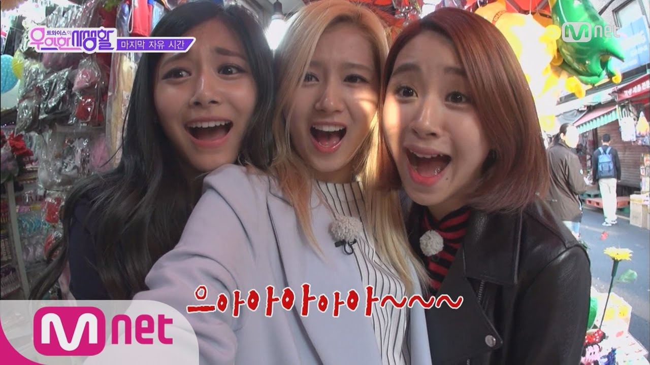 """[ENG sub] [TWICE Private Life] TWICE Tzuyu """"I'm going to school!"""" EP.08 20160419"""