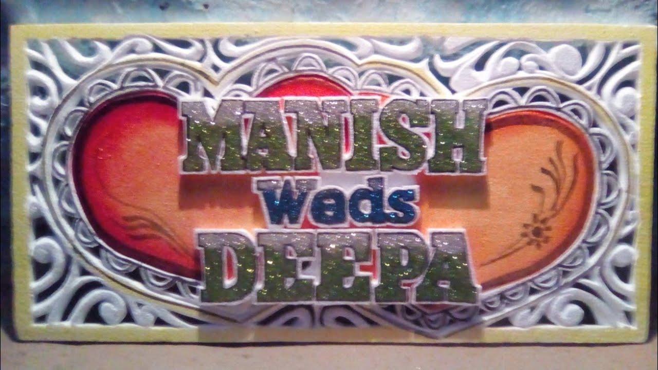 Wedding Name Plate Designs 5