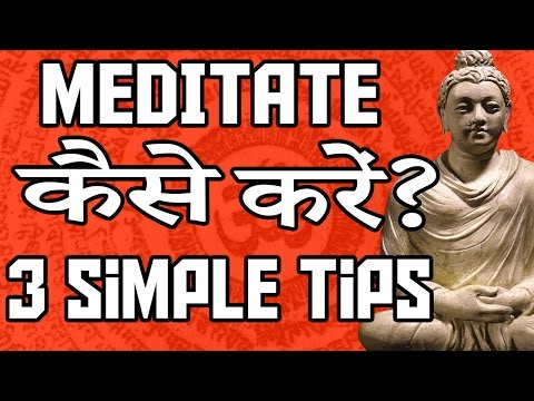 3 Easy Techniques To Control Your Mind(Hindi) - How to Medit