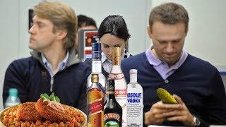 Алексей Навальный пьёт за будущее России