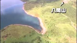 白根開善学校 「空撮に挑戦 !! 野反湖&墜落編」