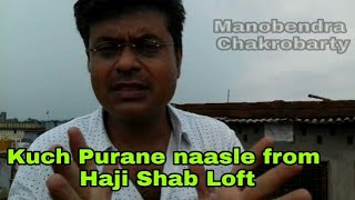 Hajii Sahab Ky Kuch Old Breeds Indian High Flying Pigeons Ma Endra Chakrobarty