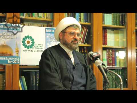 Lecture on Imam Al-Ridha (as) - Stranger of Khorasan - Sheikh Bahmanpour