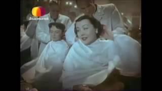Урок жизни (1955). Фифочка.