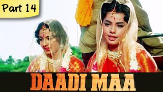 Daadi Maa - Part 14/14 - Super Hit Classic Bollywood Family Movie - Ashok Kumar, Mumtaz, Mehmood