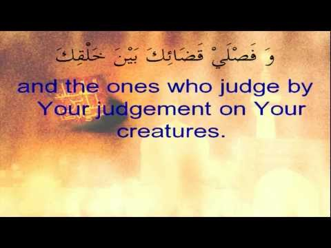Ziyarat of Imam Ar-Ridha (A.S.) by Imam Dr. Usama Al-Atar