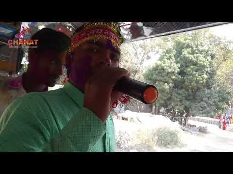 Tere Dar Pe O Meri Maiya Tere Diwaane Aaye Hai |Trolley Video|Chahat Orchestra Khanpur ~9709892091