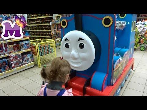 Шоппинг в Магазине игрушек Сборник Покупаем игрушки оптом Shopping  Buy toys wholesale