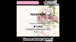 MAXIMUM - 東方神起 (TVXQ(DongBangShinKi)) [동방신기] [K-POP40和音メロディ&…