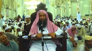 17-47/ هل يجوز صبغ الشعر بالسواد ؟ ll الشيخ عبد المحسن الزامل