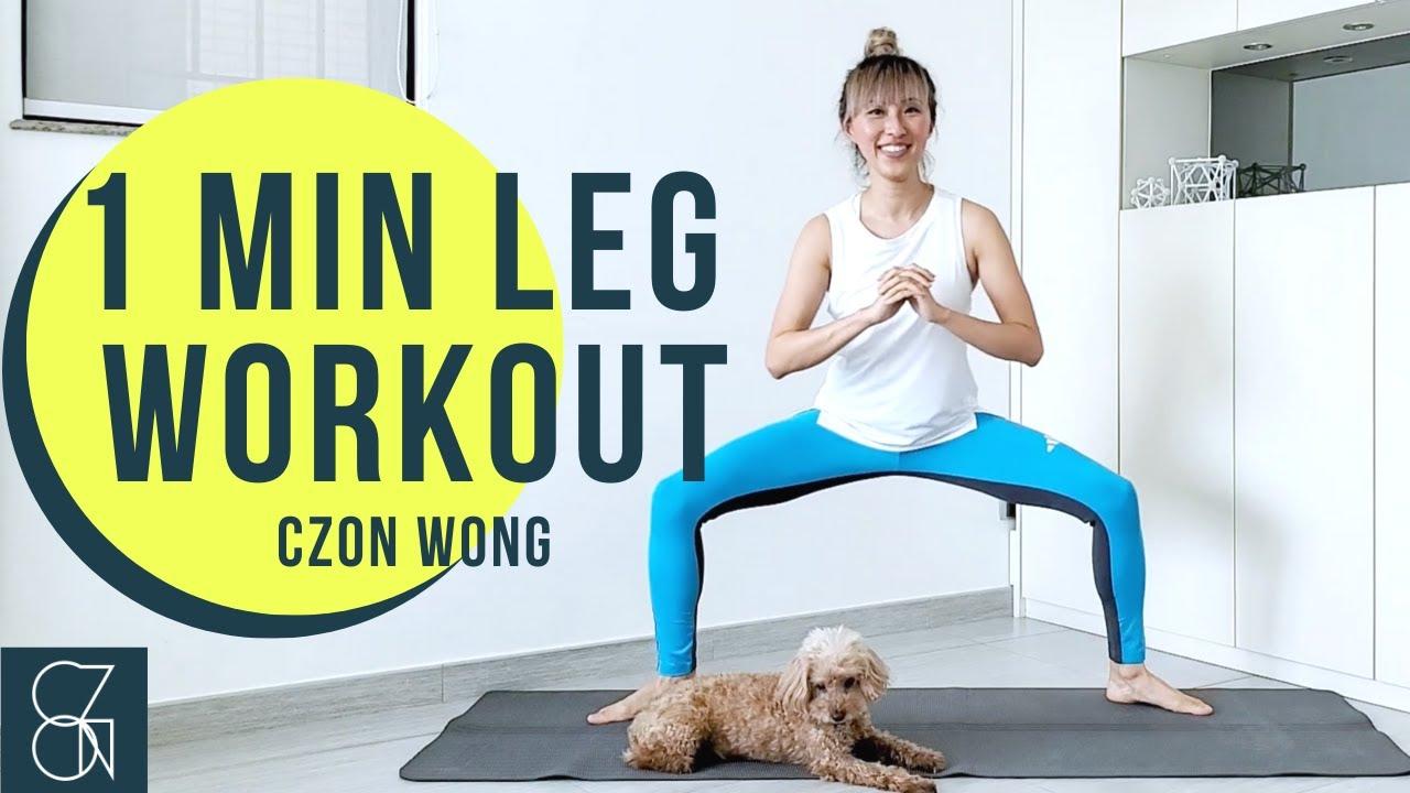 簡單1分鐘臀部大腿訓練 Easy 1 Minute Hip & Leg Workout