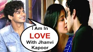 Ishaan Khattar BLUSHING On Falling In Love With Jhanvi Kapoor