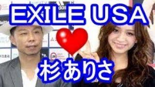【おすすめ動画】 EXILE・USAの美人すぎる彼女がなんとマジックミラー号...