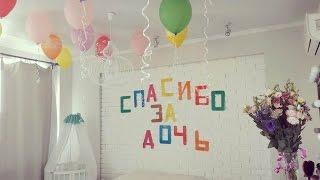 видео Подарок ребенку на день рождения девочки и мальчику в Казани