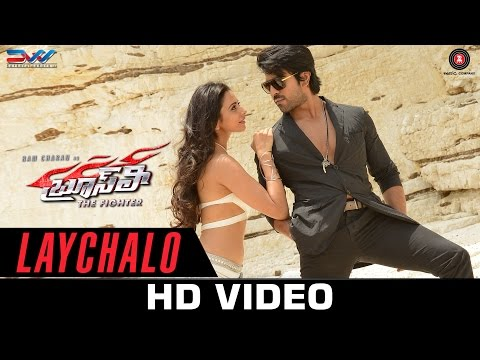 Laychalo | Bruce Lee The Fighter | Ram Charan | Rakul Preet