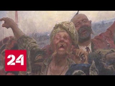 120 лет Русскому музею: чем гордятся хранители искусства - Россия 24