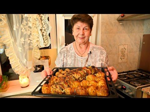 Рецепт просто находка! Вкуснее мяса я Не Ела! Потрясающее Горячее Блюдо На Праздник!