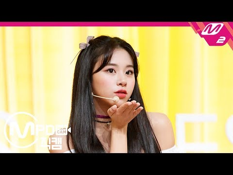 [MPD직캠] 트와이스 채영 직캠 'YES or YES' (TWICE CHAE YOUNG FanCam)   @MCOUNTDOWN_2018.11.8