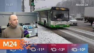 В Москве ожидается порывистый ветер и метель - Москва 24